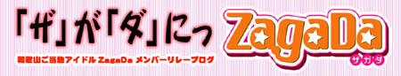 zagadani_banner.jpg